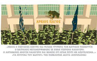 skitso-toy-dimitri-chantzopoyloy-21-02-200