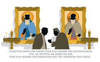 skitso-toy-dimitri-chantzopoyloy-20-02-200