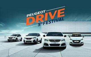to-trito-peugeot-drive-festival-einai-gegonos0