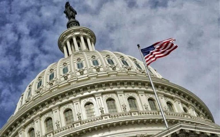Τη δημιουργία αμερικανικού αποθέματος ουρανίου δρομολογεί o Λευκός Οίκος