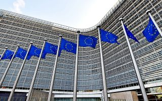 Στις 20 Φεβρουαρίου θα πραγματοποιηθεί η ειδική σύνοδος της Ε.Ε. για τον μακροπρόθεσμο ευρωπαϊκό προϋπολογισμό της περιόδου 2021-2027.