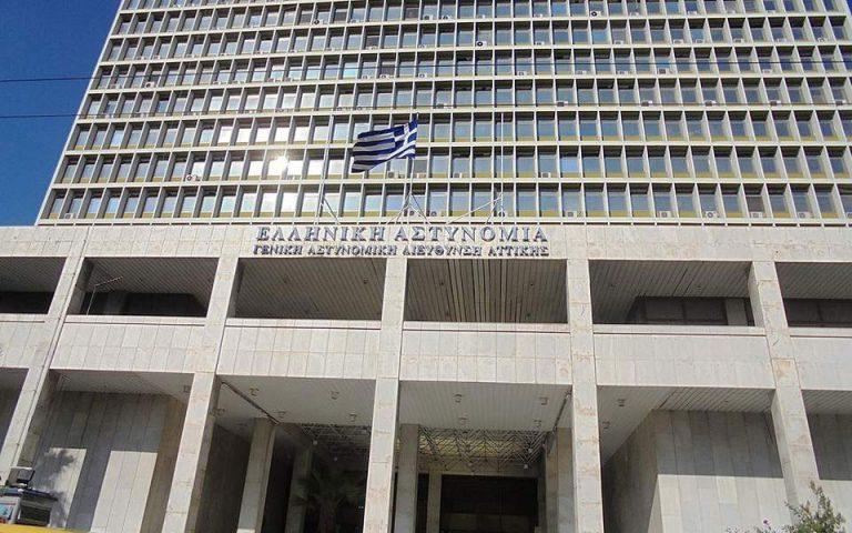 Απόρρητο έγγραφο: Η απάντηση της ΕΛ.ΑΣ. για τον τρόπο εξέτασης των προστατευόμενων μαρτύρων