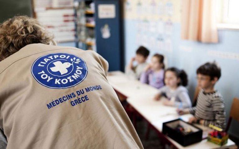 Γιατροί του Κόσμου: Την Τρίτη στην ΕΣΗΕΑ η παρουσίαση του ντοκυμαντέρ «Οπου υπάρχουν άνθρωποι»