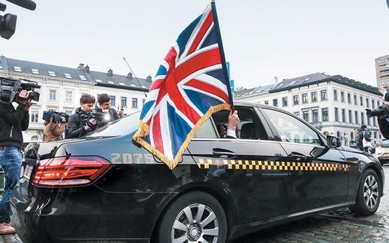 Βρετανία – Ευρώπη: Το τέλος μιας ιστορίας 47 χρόνων