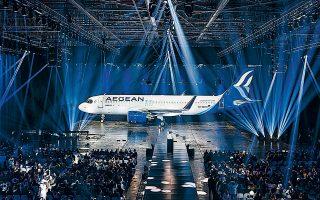 Ενα εντυπωσιακό Airbus Α320 neo «κόσμησε» τη φαντασμαγορική τελετή της Aegean Airlines για την αγορά 46 αεροσκαφών, καθώς και την παρουσίαση των νέων της «χρωμάτων».