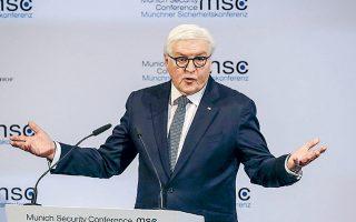 Ο Γερμανός πρόεδρος Φρανκ- Βάλτερ Σταϊνμάγερ κηρύσσει την έναρξη της 56ης Διάσκεψης για την Ασφάλεια, στο Μόναχο.