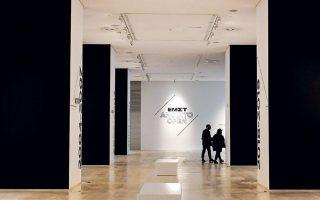 Ενας θεσμός που υπέφερε από χρόνια δομικά προβλήματα, το Εθνικό Μουσείο Σύγχρονης Τέχνης, άρχισε τη λειτουργία του εκθέτοντας τη μόνιμη συλλογή του, ενώ σύντομα θα ανακοινωθούν ο καλλιτεχνικός και ο εκτελεστικός διευθυντής.
