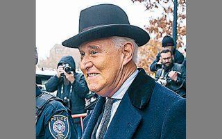 Ο Ρότζερ Στόουν αποχωρεί από το ομοσπονδιακό δικαστήριο μετά την ανακοίνωση της ποινής του.