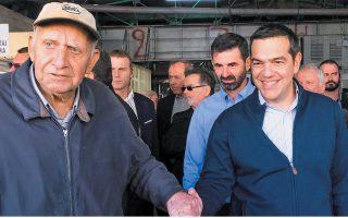 Αναζητώντας νέα μέλη για τον i-Syriza. Και μάλιστα στη Λακωνία!