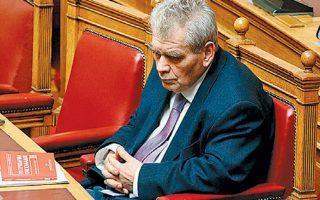 Ο κ. Δημ. Παπαγγελόπουλος κάνει λόγο για «αλλεπάλληλες αντισυνταγματικές και παράνομες ενέργειες της επιτροπής που αποδεικνύουν χωρίς καμία αμφιβολία την πολιτική δίωξη εις βάρος μου».