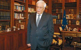 Ο Πρόεδρος της Δημοκρατίας, Πρ. Παυλόπουλος, όπως υποστηρίζουν πολλοί, έδρασε ως πραγματικός θεματοφύλακας της ευρωπαϊκής προοπτικής της χώρας.