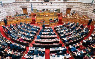 Υψηλοί τόνοι μεταξύ κυβέρνησης και αντιπολίτευσης επικράτησαν χθες στη Βουλή.