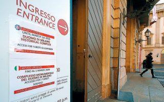 Ανακοίνωση ενημερώνει τους επισκέπτες του ιστορικού συγκροτήματος του Ντουόμο στο Μιλάνο ότι θα παραμείνει κλειστό μέχρι την 1η Μαρτίου.