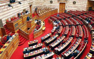 Το ασφαλιστικό νομοσχέδιο υπερψηφίστηκε χθες από 158 βουλευτές, ενώ το καταψήφισαν 128.