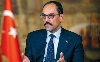 «Λόγω της συμφωνίας μας με την επίσημη κυβέρνηση της Λιβύης, θα συνεχίσουμε τις σεισμικές έρευνες και τις γεωτρήσεις μας στην Ανατολική Μεσόγειο», ανέφερε ο εκπρόσωπος της τουρκικής προεδρίας Ιμπραήμ Καλίν.