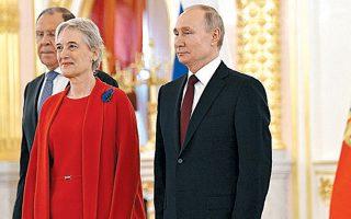 Ο Ρώσος πρόεδρος Βλαντιμίρ Πούτιν δέχθηκε τα διαπιστευτήρια της νέας πρέσβειρας της Ελλάδας Κατερίνας Νασίκα.