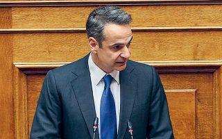 «Δεν πιστεύουμε ότι τα προσωρινά επιδόματα ανακούφισης αποτελούν τη λύση στα προβλήματα της κοινωνικής ανισότητας», είπε ο πρωθυπουργός Κυρ. Μητσοτάκης από το βήμα της Βουλής.
