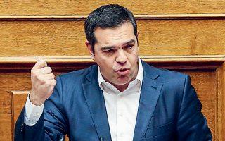 Ο κ. Τσίπρας κατηγόρησε χθες τον κ. Μητσοτάκη ότι ζητούσε εκλογές για τριάμισι χρόνια και προέβλεπε διαρκώς «καταστροφή και 4ο μνημόνιο».