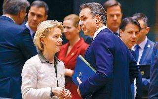 Ο Ελληνας πρωθυπουργός Κυρ. Μητσοτάκης συνομιλεί με την πρόεδρο της Ευρωπαϊκής Επιτροπής Ούρσουλα φον ντερ Λάιεν, στο περιθώριο της συνόδου, στις Βρυξέλλες.