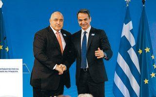 Ο Βούλγαρος πρωθυπουργός Μπόικο Μπορίσοφ συνεχάρη τον Κυρ. Μητσοτάκη για το γεγονός ότι οι ροές μεταναστών από την Ελλάδα προς τη Βουλγαρία έχουν, όπως ανέφερε, μηδενιστεί.
