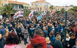 Απεργιακή συγκέντρωση πραγματοποίησαν χθες κάτοικοι και μέλη του ΠΑΜΕ στην πόλη της Μυτιλήνης.