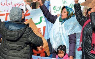 Διαμαρτυρία γυναικών αιτούντων άσυλο και των παιδιών τους στο κέντρο της Μυτιλήνης, με αίτημα τη μετακίνησή τους από τον καταυλισμό της Μόριας.