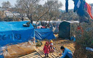 Στο ΚΥΤ Μόριας παραμένουν 19.488 πρόσφυγες και μετανάστες, 5.000 από τους οποίους μέσα στον καταυλισμό και οι υπόλοιποι 15.000 σε σκηνές και παραπήγματα περιμετρικά του ΚΥΤ.