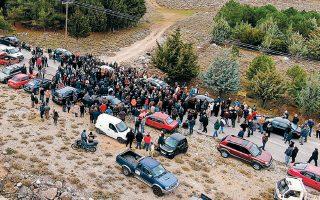 Στην περιοχή όπου πρόκειται να δημιουργηθεί η νέα δομή για μετανάστες στη Χίο συγκεντρώθηκαν προχθές πολλοί κάτοικοι για να διαμαρτυρηθούν.