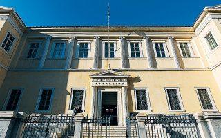Η διαδικασία της πρότυπης δίκης στο Συμβούλιο της Επικρατείας επελέγη λόγω της σημασίας της υπόθεσης, προκειμένου η απόφαση να αποτελέσει οδηγό για όλα τα δικαστήρια της χώρας στα οποία εκκρεμούν ανάλογες υποθέσεις.