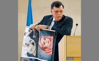 Ο Λίβυος πρωθυπουργός Φαγέζ Σαράζ στη χθεσινή συνεδρίαση του Συμβουλίου Ανθρωπίνων Δικαιωμάτων του ΟΗΕ, στη Γενεύη.