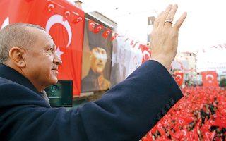 Η Τουρκία δεν θα επιτρέψει στον Ασαντ να αλώσει το Ιντλίμπ, διεμήνυσε ο Ταγίπ Ερντογάν από τη Σμύρνη.