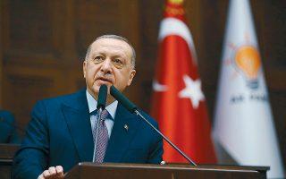 Στιγμιότυπο από τη χθεσινή ομιλία του Ταγίπ Ερντογάν στην κοινοβουλευτική ομάδα του κόμματός του, στην Αγκυρα.