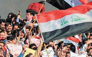 Αντικυβερνητική διαδήλωση φοιτητών χθες στη Βαγδάτη.
