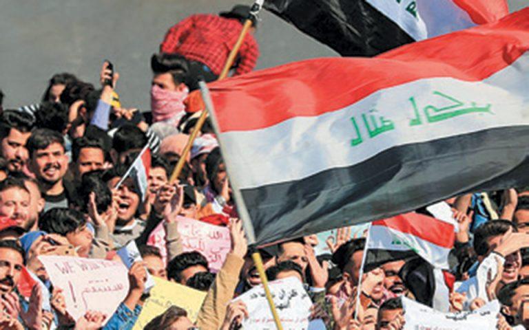 O Σαντρ κέρδισε το μπρα ντε φερ στο Ιράκ