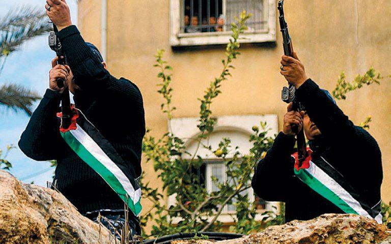 Φραστικά πυρά Παλαιστινίων  και Αμερικανών