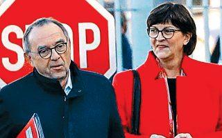 Οι νέοι επικεφαλής των Σοσιαλδημοκρατών, Νόρμπερτ Βάλτερ-Μπόργιανς και Σάσκια Εσκεν καταφθάνουν σε σύσκεψη με θέμα τη στάση του κόμματος μετά τις τελευταίες εξελίξεις.