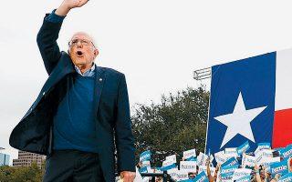 O Μπέρνι Σάντερς απευθύνεται σε υποστηρικτές του στο Οστιν του Τέξας.