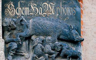 Το αντισημιτικό ανάγλυφο στον ναό της Βυρτεμβέργης.