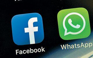 Αγωγή κατά της NSO έχει καταθέσει ενώπιον της αμερικανικής δικαιοσύνης η εφαρμογή μηνυμάτων WhatsApp, θυγατρική του Facebook.