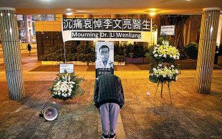 Κινέζος πολίτης υποκλίνεται στη φωτογραφία του γιατρού Λι Γουενλιάνγκ, σε μνημόσυνη τελετή στο Χονγκ Κονγκ.