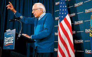 Ο γερουσιαστής του Βερμόντ Μπέρνι Σάντερς, υποψήφιος για το χρίσμα των Δημοκρατικών, μιλάει σε συνέντευξη Τύπου στο Νιου Χαμσάιρ.