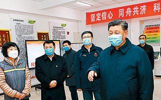 Ο Σι Τζιπίνγκ επιθεωρεί το κέντρο πρόληψης και ελέγχου του κορωνοϊού.