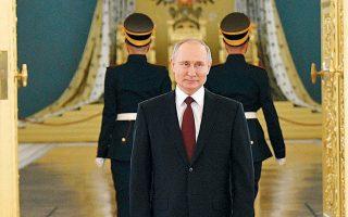 Ο Ρώσος πρόεδρος Πούτιν υποδέχεται τους νέους πρέσβεις στο Κρεμλίνο στις 5 Φεβρουαρίου, για να δεχθεί τα διαπιστευτήριά τους.