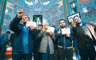 Ιρανοί που επιδεικνύουν ότι μόλις έχουν ψηφίσει.