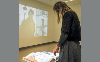 Δύο διαδραστικά βιβλία συνδυάζουν την απτική εμπειρία εικονογραφημένων βιβλίων με τις δυνατότητες των ψηφιακών μέσων.