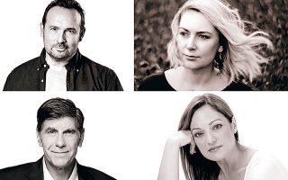 Κώστας Μακεδόνας, Ρίτα Αντωνοπούλου, Γιάννης Μπέζος και Ελένη Καρακάση θα βρεθούν στη σκηνή του Δημοτικού Μουσικού Θεάτρου «Μαρία Κάλλας».
