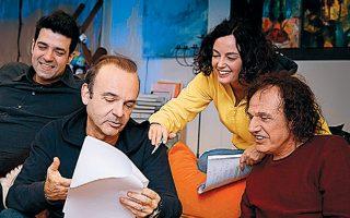 Από αριστερά: Mιχάλης Τιτόπουλος, Οδυσσέας Ιωάννου, Βασίλης Παπακωνσταντίνου και Σοφία Πανάγου.