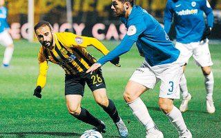 Ο Ατρόμητος στάθηκε όρθιος (0-0) στο «Βικελίδης» απέναντι στον Αρη, που έχασε πέναλτι.