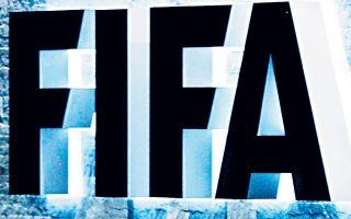 H... ταλαιπωρημένη καρδιά του ελληνικού ποδοσφαίρου θα χτυπήσει τις επόμενες ημέρες στη Νιόν της Ελβετίας, στην έδρα των FIFA και UEFA.
