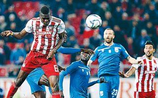 Ο Σενεγαλέζος Παπέ Αμπού Σισέ σημείωσε τα δύο από τα τρία γκολ των Πειραιωτών στη νίκη με 3-2 κόντρα στη Λαμία.